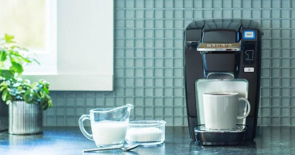 How to choose Keurig Coffee Maker // Keurig Coffee Maker buyer's guide