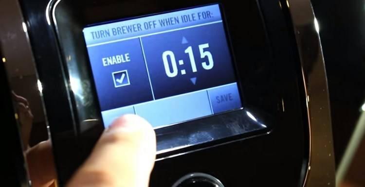 Keurig K425 has сolour touch display