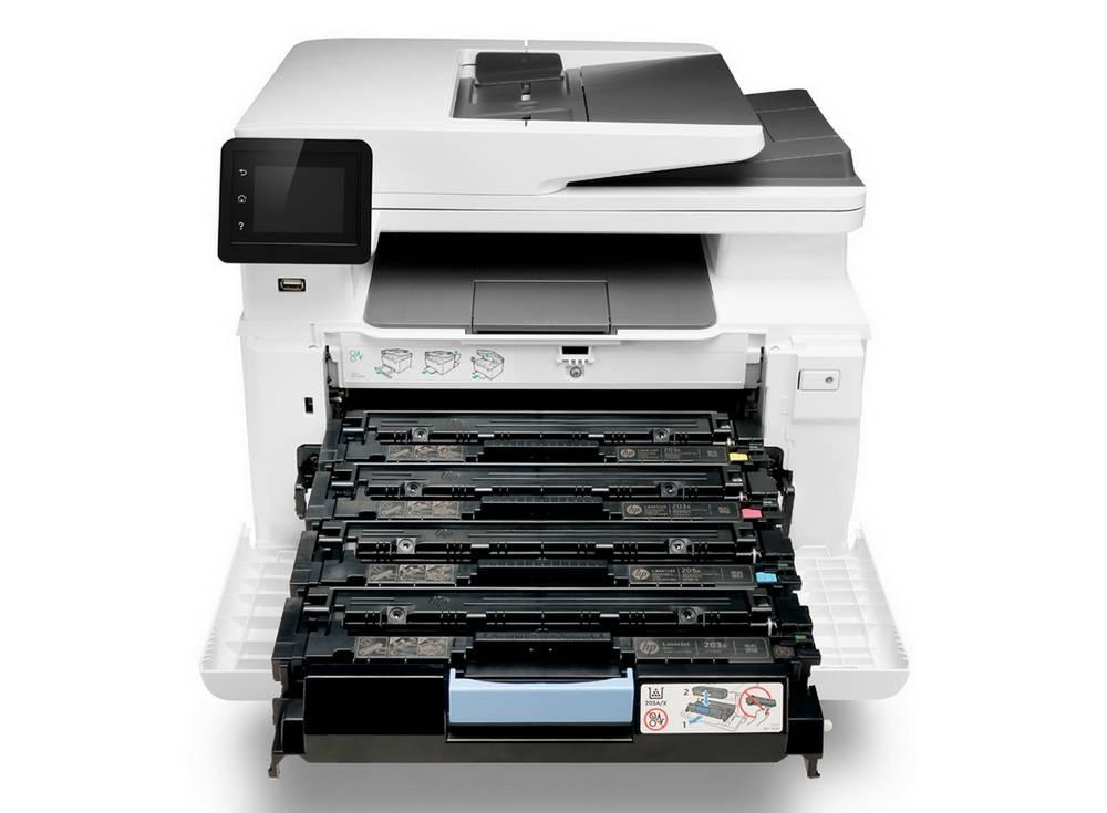 For HP LaserJet Pro M281fdw you should buy four cartridges: black, yellow, magenta, cyan
