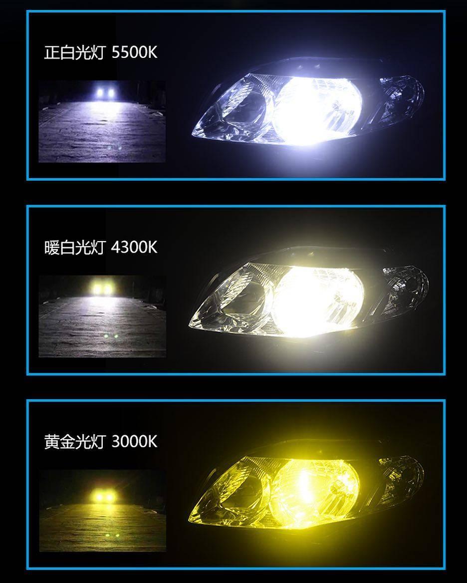 9007 LED Bulb Color
